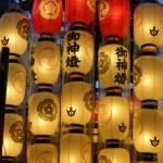 京都祇園祭デート宵山のおすすめデートコースと鴨川河川敷スポット