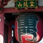 浅草三社祭は刺青が多い?神輿の場所と宮出し時間をチェック!