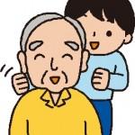 敬老会の出し物デイサービスのメッセージカード例文と保育園児の参加