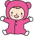 4月生まれ赤ちゃんの服装。春生まれの肌着の種類と枚数