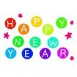 新年の挨拶とブログについて