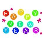 新年のご挨拶とこのブログについて