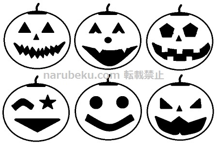 ハロウィンかぼちゃの切り抜き方サンプルとランタン用に長期保存する方法